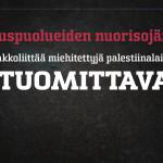 palestiina_kannari